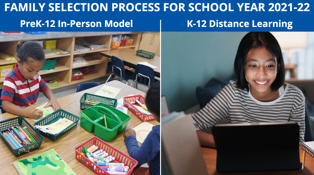 حدد النموذج التعليمي الخاص بك للعام المقبل